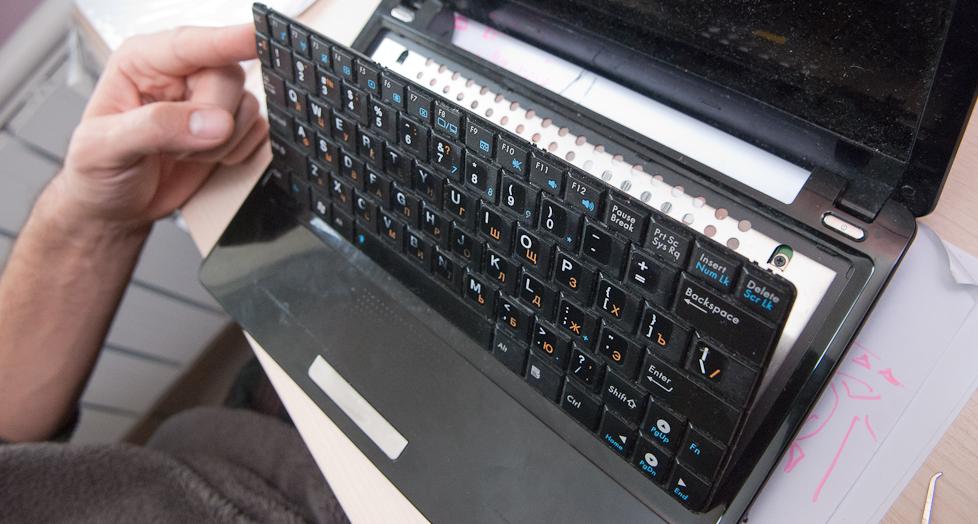 Ремонт клавы ноутбука